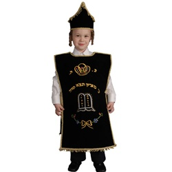 Sefer Torah Costume