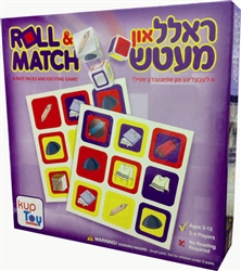Roll & Match Game